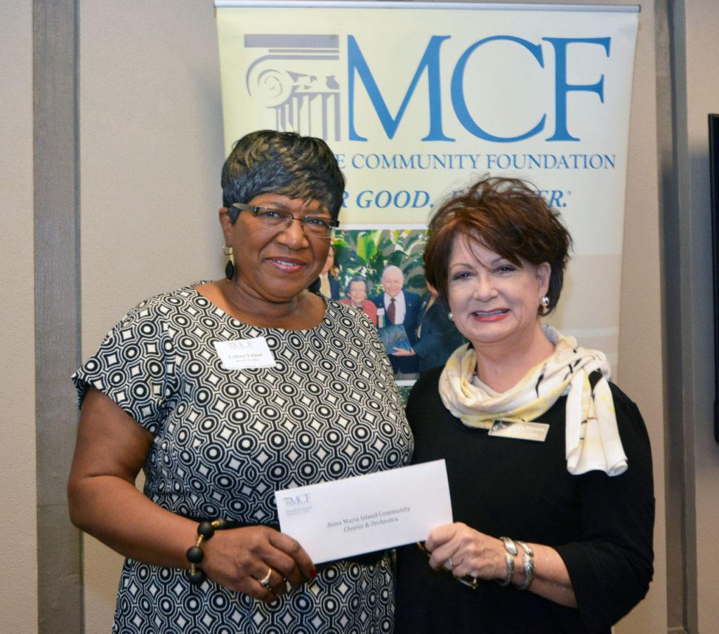 2016-mcf-grant-awd-145